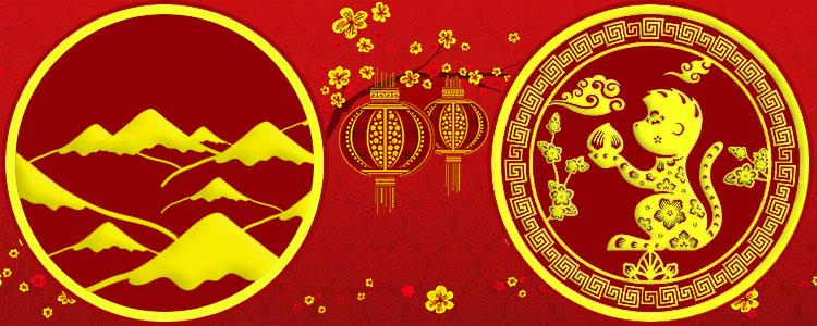 Восточный гороскоп Желтая Земляная Обезьяна