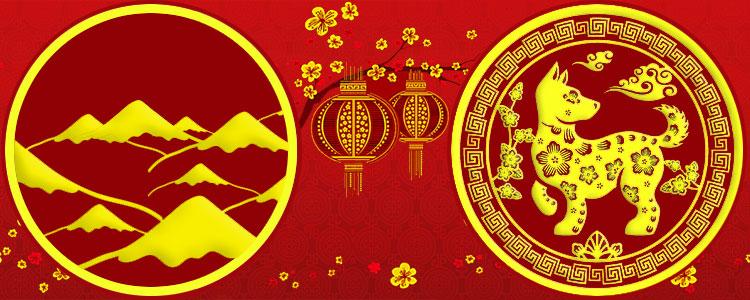 Восточный гороскоп Желтая Земляная Собака
