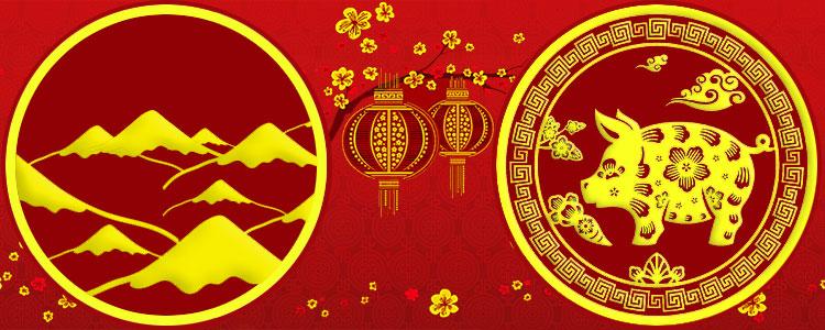 Восточный гороскоп Желтая Земляная Свинья