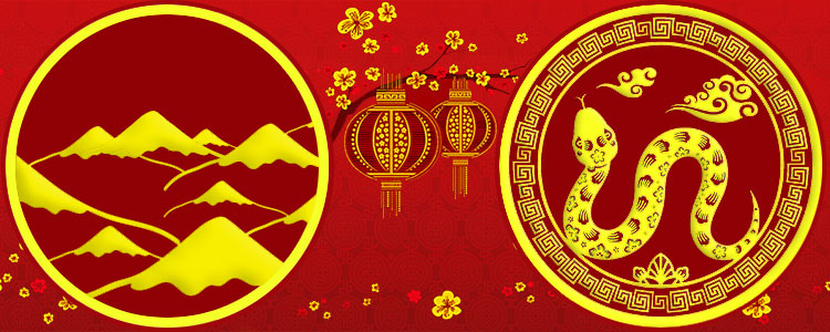 Восточный гороскоп Желтая Земляная Змея