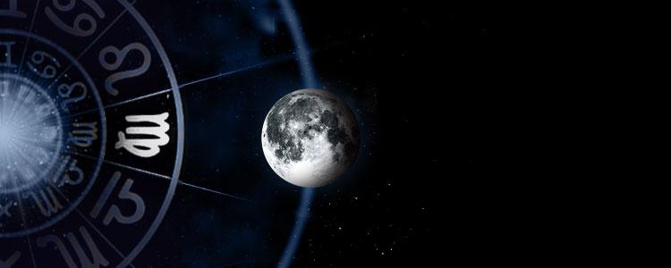 Транзитная Луна в Деве