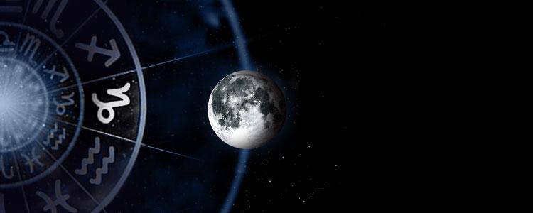 Транзитная Луна в Козероге