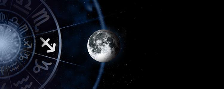 Транзитная Луна в Стрельце